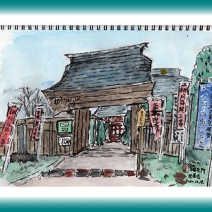 秩父34観音巡り 第8番西善寺(横瀬町)