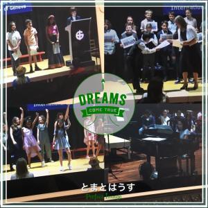 卒業式はYouTubeライブ!!