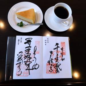 般若心経 四国遍路/古典50