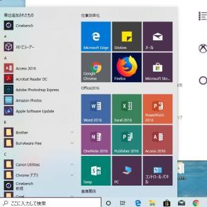 Windows10Ver.1903 OSビルド18362.267の色が変わった?