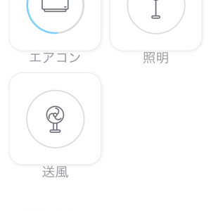 Nature Remo MiniとGoogle Homeアプリ