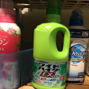 洗濯の時の漂白剤って必要ですか?