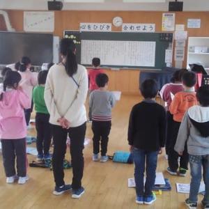 あさひ学校運営協議会