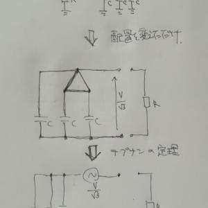 【電験講座】テブナンの定理