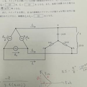 【電験講座】テブナンの定理 その2