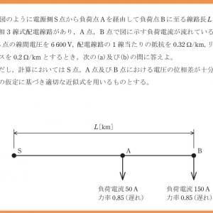 【電験講座】電圧降下