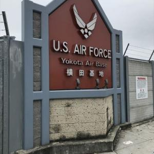 US Yokota Air Base