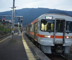 紀勢本線全通60周年キネン乗り継ぎ(その7)
