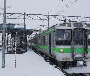 岩見沢駅橋上駅舎化10周年キネン乗り継ぎ(その3)