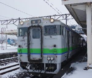 岩見沢駅橋上駅舎化10周年キネン乗り継ぎ(その4)