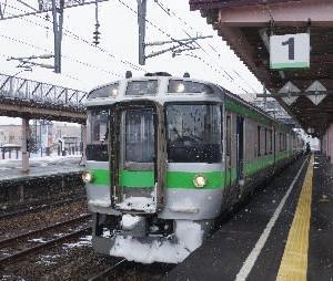 岩見沢駅橋上駅舎化10周年キネン乗り継ぎ(その5)
