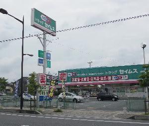 大和二見駅改築キネン乗り継ぎ(その4)