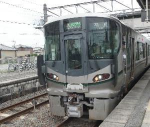 大和二見駅改築キネン乗り継ぎ(その5)
