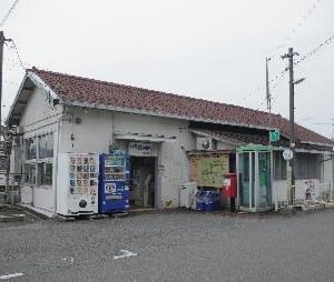 大和二見駅改築キネン乗り継ぎ(その10)