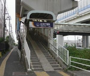 横浜シーサイドライン開業20周年キネン乗り継ぎ(その2)