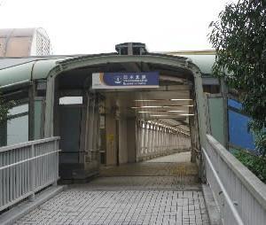 横浜シーサイドライン開業20周年キネン乗り継ぎ(その3)