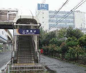 横浜シーサイドライン開業20周年キネン乗り継ぎ(その7)