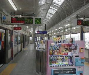 横浜シーサイドライン開業20周年キネン乗り継ぎ(その10)
