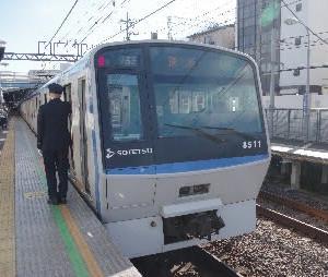 相鉄全駅下車への道・後編(その8)