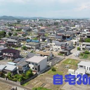 Mavic miniで自宅30m上空の空撮