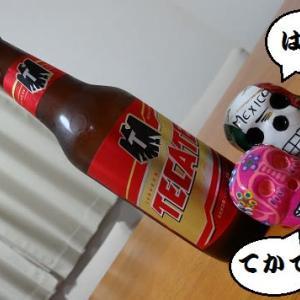 ビールにピッタリ。