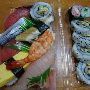 食べたいのは双葉寿司。