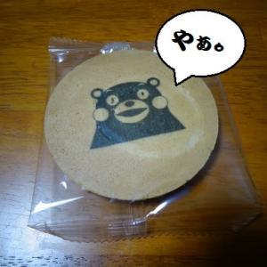 熊本というたらくまモン。
