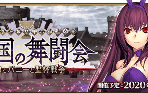 Fate/Grand Order§第3期伝説級を周回中