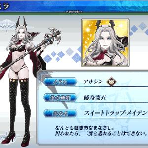 Fate/Grand Order§ふつーに美人だからなぁ