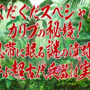 Fate/Grand Order§今年のぐだイベ、これで終わりとかないだろうな!?