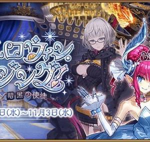 Fate/Grand Order§アーハッハッハッハ(笑)
