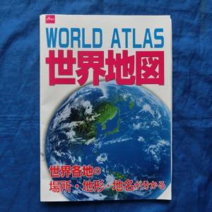 或る世界地図