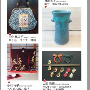 第23回極楽寺・稲村ガ崎アートフェスティバルが近づきました