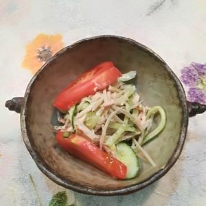 新ごぼうのサラダ