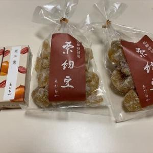 恵那寿やの「栗納豆」と「栗羊羹」夕飯2日分