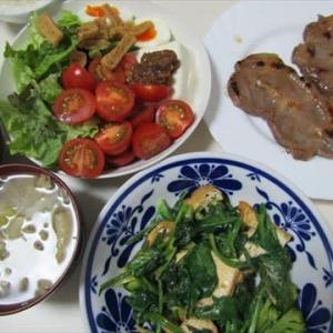 ロース肉のみそ漬けと、ほうれん草とベーコン平茸の夕ご飯