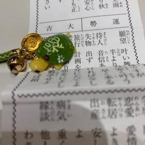 大吉!☆*:.。. o(≧▽≦)