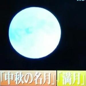 十五夜の満月☆鬼滅