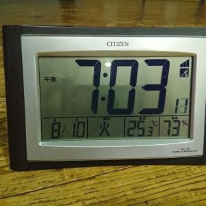 2021.08.10 もう少し涼しければね!