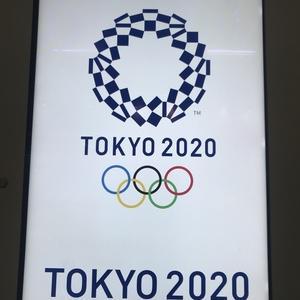 東京2020オリンピックオフィシャルショップ期間限定オープンしてます!渋谷&銀座