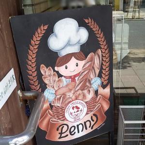 尾山台・懐かしのパンに会えるペニー♪
