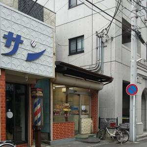 川崎 追分・裏通りに パン屋ブルドック♪