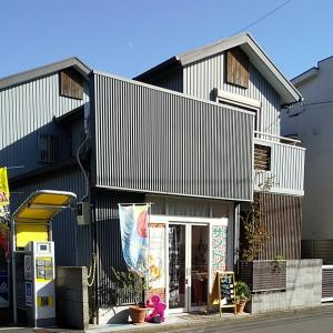 中田・プチ ボンジョルネ♪ 小さい売店みたいな・・。