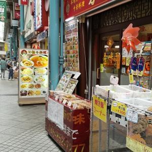 衣笠商店街の秀味園 魯肉飯(ルーローハン)あるよ♪