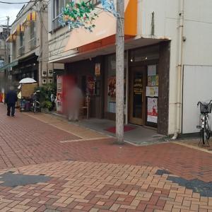 川崎 桜本・パン工房アンダンテ カフェ併設のベーカリー♪
