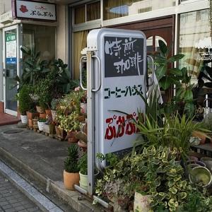 東林間・喫茶店ぷかぷか ホットドックセットは、550円♪