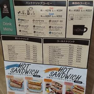 東戸塚・オリンピック1階のGRAIN COFFEE ROASTER♪