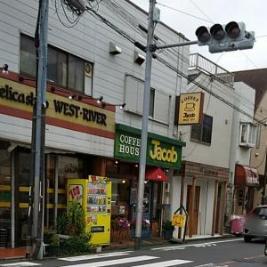 永福町・Jacobu(ヤコブ)蝶ネクタイのマスターがいるコーヒー屋さん♪