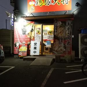 東戸塚・麺家 鶏豚大将 水曜日はレディスデーで 500円で食べれちゃう♪