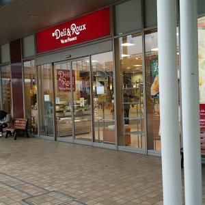 東戸塚・モレラ1階のDeli & Roux VIE DE FRANCE♪ 朝カフェできるよ。